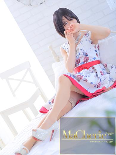 中洲 癒やしの素人系ソープランド <br>マシェリ - MaCherie  -せりな/自然と笑顔になれる♡の画像